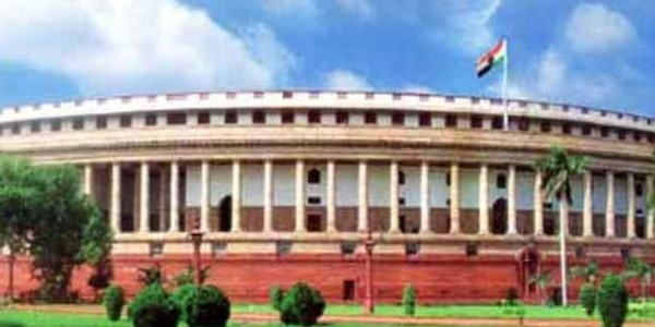 IIM BILL INTRODUCED IN LOKSABHA
