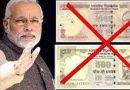 You May Be Punished If You Are Holding Old Currency Of Rs. 500 & 1000