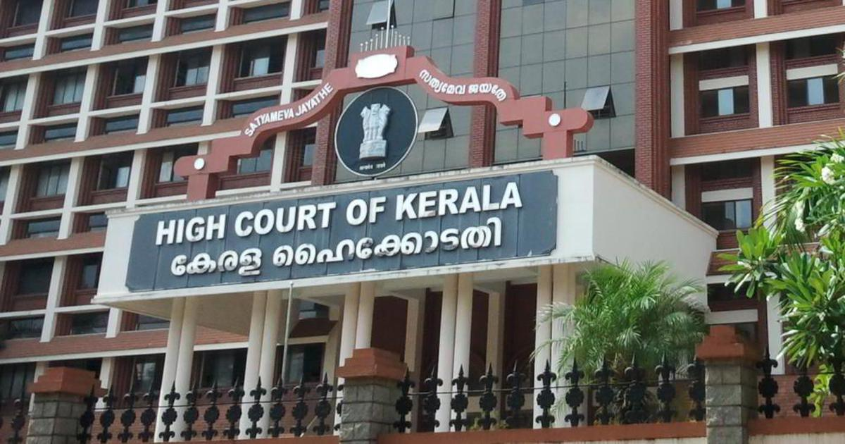 The Kerala HC allowed a writ petition avoiding a CATastrophe