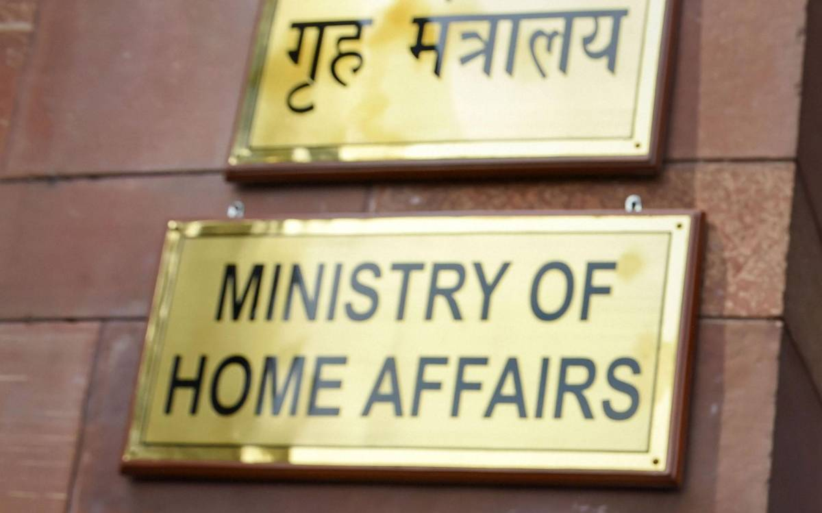 MHA) informed the Bureau of Immigration that arrival of corpses and remains of Indian nationals/OCI cardholders from foreign countries are allowed.