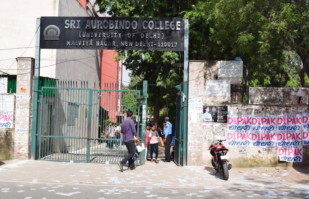 While rejecting the college's decision, the court imposed a cost of Rs 50,000 on Aurobindo College.