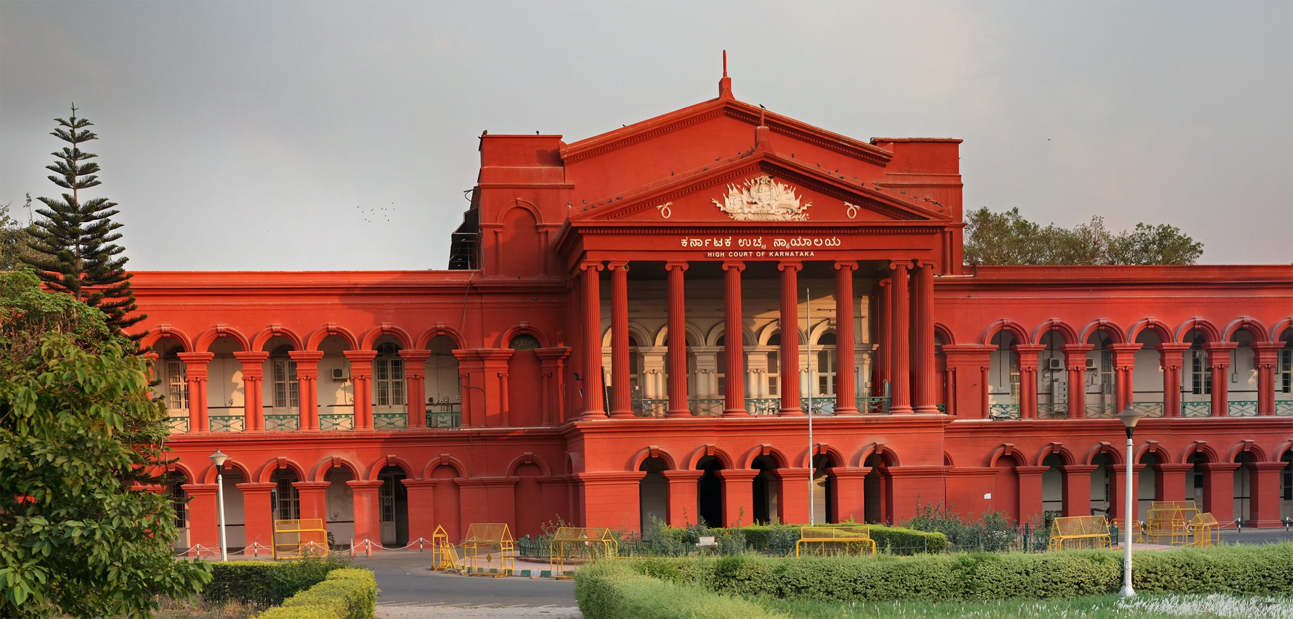 Karnataka high Court opined that there is no fair, transparent, and rational policy adopted by the state government in selecting eligible persons for travel.