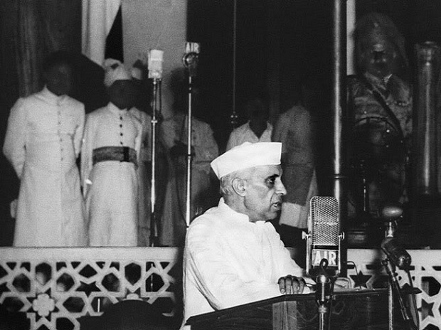 The Bombay High Court quoted lines from the iconic Pt. Jawahar Lal Nehru's speech