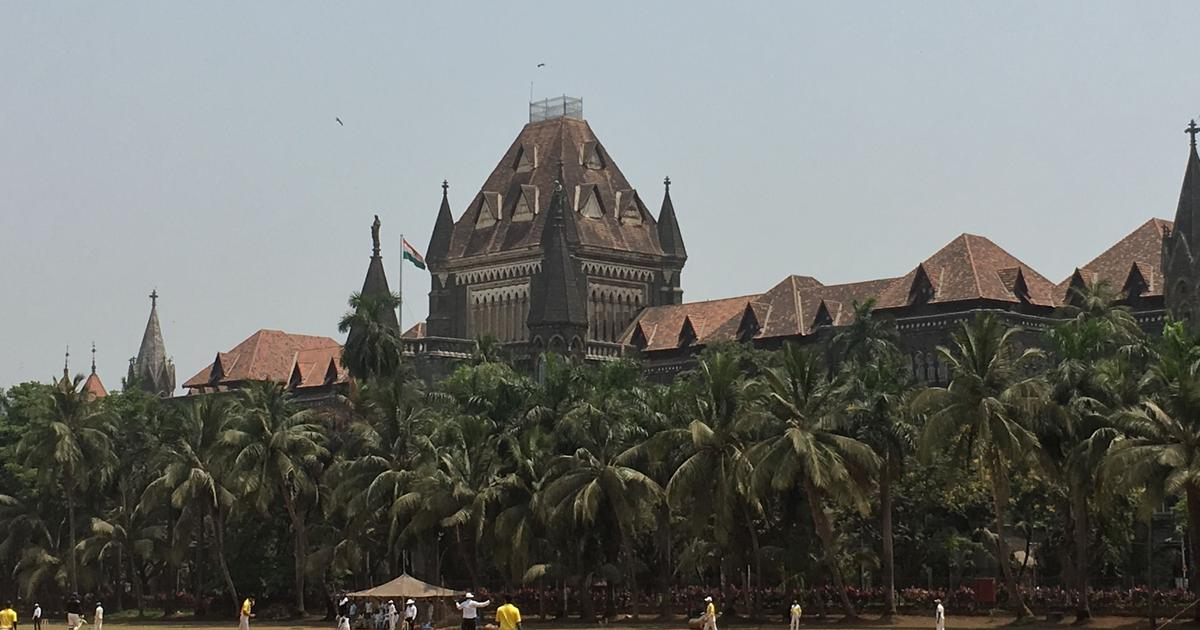 The Bombay High court observed that the applicant did not have any criminal antecedents.