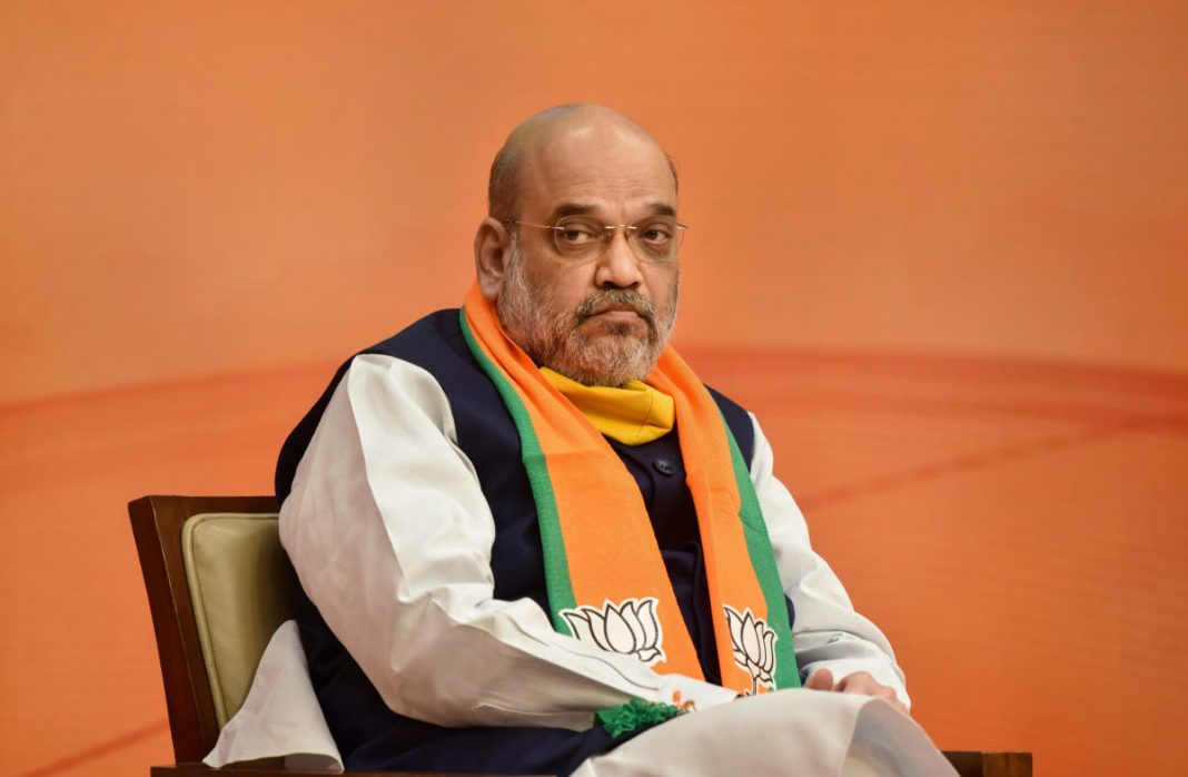Amit Shah holds Review Meeting