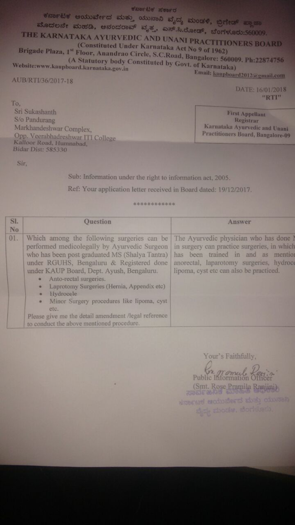 The reply to a RTI by the KAUP board which stated that AYUSH Doctors can perform certain surgeries.