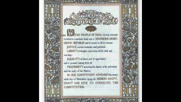 Preamble of the Constitution of India.