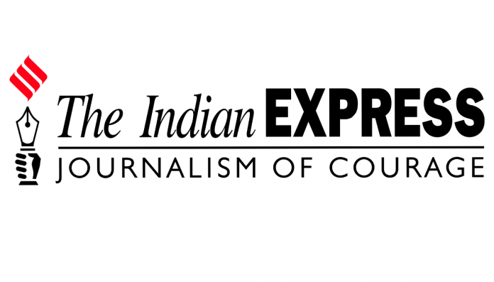 The Indian Express while conducting its investigation, sent RTI queries to 55 Public Sector Undertakings or PSUs